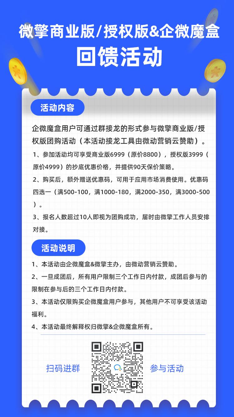 haibao.png